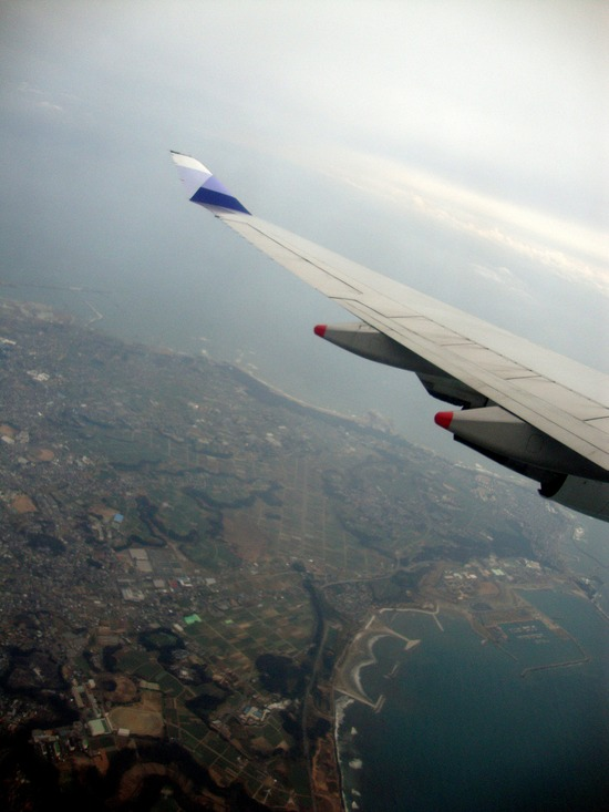 7.1295608796.landing-in-tokyo