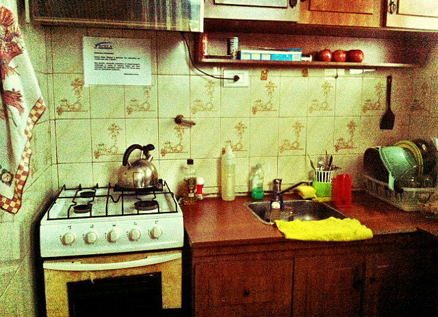 Our little kitchen